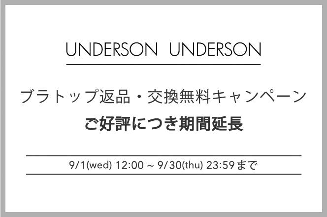 UNDERSON UNDERSON × GELATO PIQUE HOMME