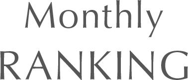 Monthly RANKING